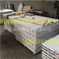2.0mm直条铝焊丝#济南朝阳铝焊丝