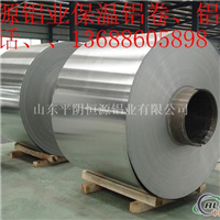 铝卷,铝板,合金铝板,合金铝卷170