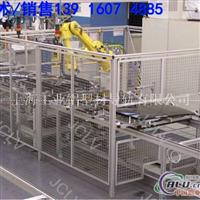 机械设备框架大全,机械框架支腿,机械防护罩,设备安全防护框架