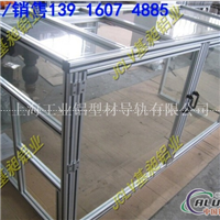 生产设备防护架,支撑架,仓储笼,物料笼,物料隔离栏,产品围栏,设备框架,机械框架