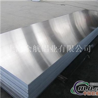 现货销售1.6米A98001超宽铝板