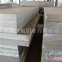 石化设备(浮盘)用A97175超宽铝板