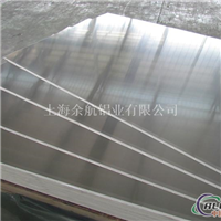 美铝A98030中厚铝板、超宽铝板