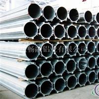 異型鋁管鍛造鋁管擠壓鋁管