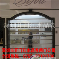 深圳板田��泳黹l�T