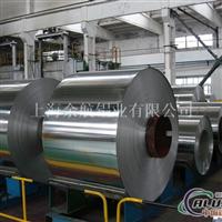 供应5754管道防护防腐保温铝卷