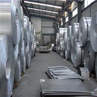 上海5003铝卷企业名录