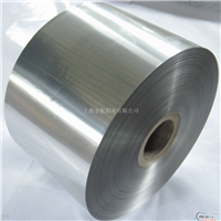 国标5A03铝带,5A03镜面铝卷料