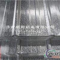 橘皮压花铝瓦板朝阳铝业