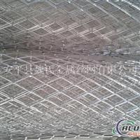 铝幕墙网 铝装饰网 铝菱形网