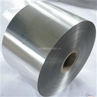 超硬质5454铝卷上海厂家现货