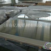【铝板生产厂家】亿航国标铝板