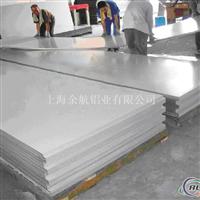 A97075超宽铝板A97075铝板密度