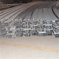 供应窗料铝型材拉弯加工