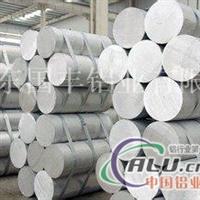 进口1050环保铝棒