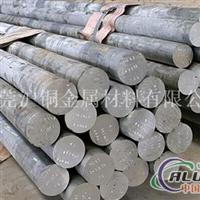 美国进口7075T651铝棒价格