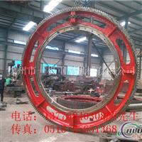 鋁屑輔料球磨機大齒輪中空軸裝配