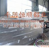 合金铝板生产,武汉宽厚合金铝板,5052模具合金铝板生产,6061宽厚合金铝板,山东锯切生产宽厚合金铝板