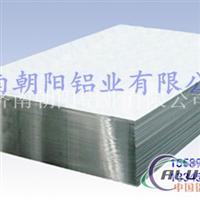 1.0mm3003铝板