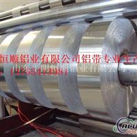 合金鋁卷帶,分切鋁卷帶,鋁卷帶生產,1070鋁卷帶,3003鋁卷帶生產,彩涂鋁卷帶生產