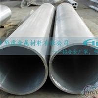 AL6061T6大规格铝管