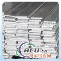 A2017导电铝排