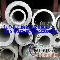 天津6061空心铝管