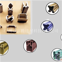供应各类建筑铝型材 定制铝型材