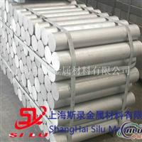 ZAlMg5Si1铝棒