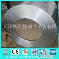 0.5mm镀锌钢板价格