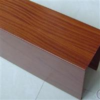 乐斯尔木纹铝方通厂家批发价格