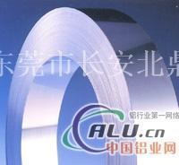 4032铝合金板