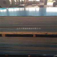 合金铝板 5052铝板 铝板厂家