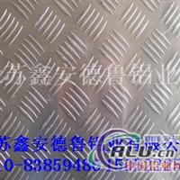 林青压花铝板 光亮铝板