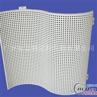 乐斯尔厂家弧形冲孔铝单板批发
