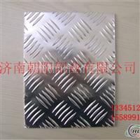 五条筋防滑铝板现货厂家