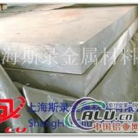 AC7A铝板AC7A铝板