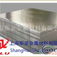 ZAlCu5MnCdVA铝板价格