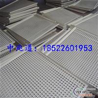 热销铝合金冲孔板网打孔铝板网
