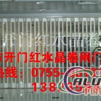 深圳华强北水晶卷帘片厂家