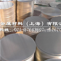 6061铝棒价格 6061铝棒厂家