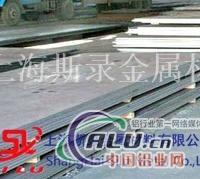 AC7B铝板AC7B铝板