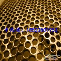 供应冲孔装饰网金铝装饰网