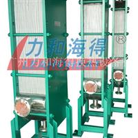 供应钎焊式换热器 耐高温、高压