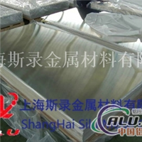 ZAlZn6Mg铝板价格
