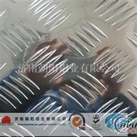 花纹铝板五条筋花纹铝板