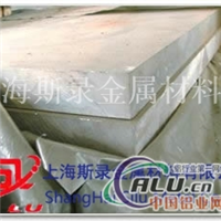 ZAlMg6铝板ZAlMg6铝板