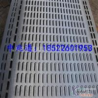 鐵板穿孔板廠家鐵板沖孔網價格