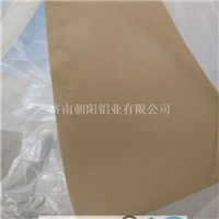 0.8mm覆牛皮纸铝板