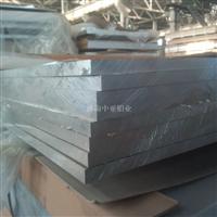 5052铝板多少钱